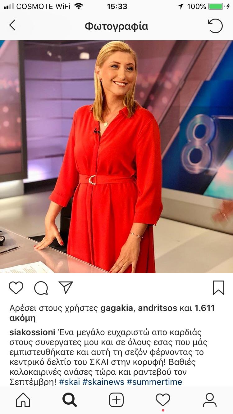kosioni_instagram